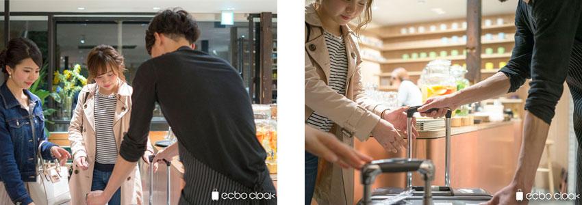 写真:ecbo cloak