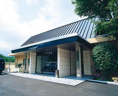 箱根 二の平渋谷荘・宿泊補助の申込はこちら