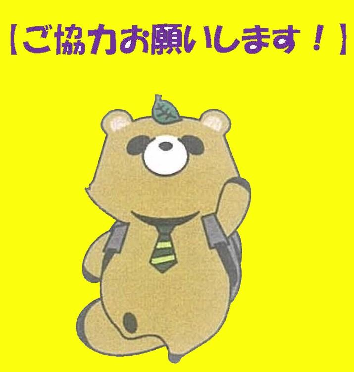 7/12以降の【渋谷区立勤労福祉会館内施設の利用について】