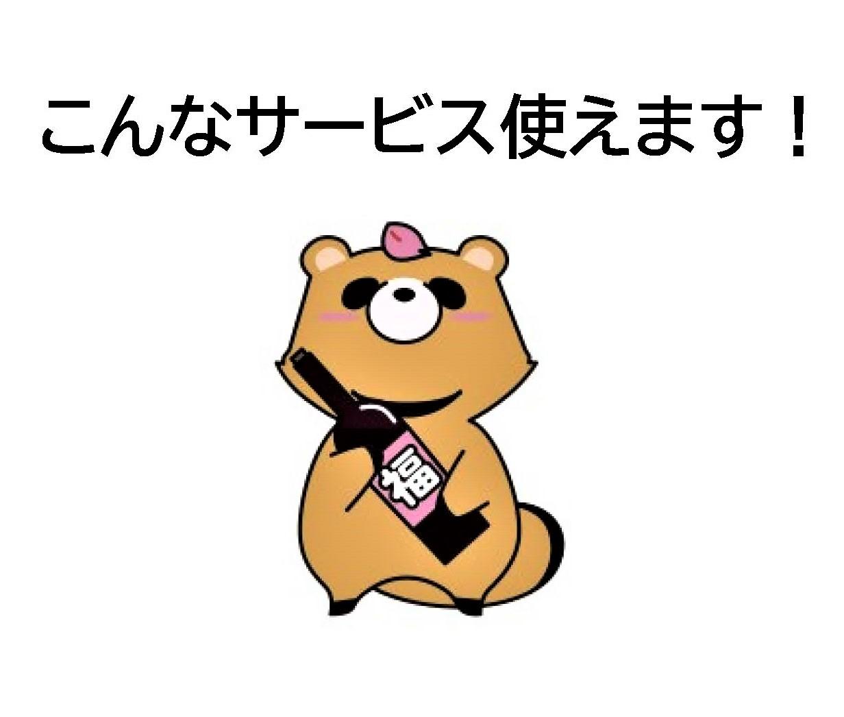 2021年度分 東京ディズニーリゾート・コーポレートプログラム利用券